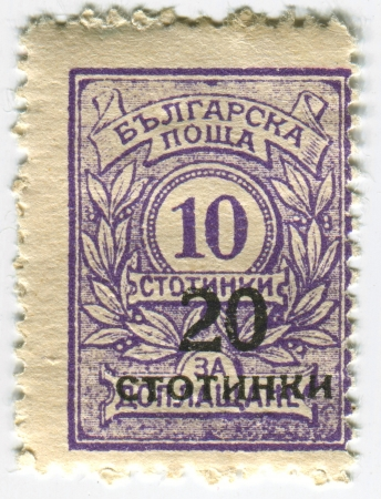 overprint: BULGARIA - CIRCA 1924: A stamp printed in Bulgaria with colored overprint, circa 1924.