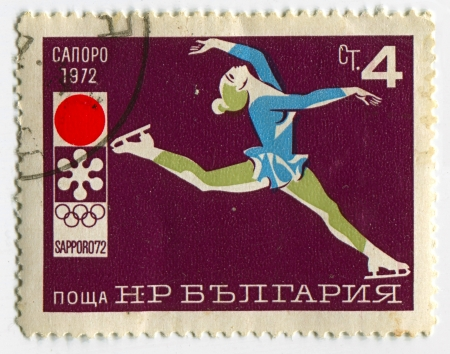 summer olympics: BULGARIA - CIRCA 1972: Postage stamps printed in Bulgaria dedicated to XX Summer Olympics (1972), circa 1972.