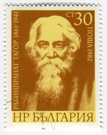 tagore: BULGARIA - CIRCA 1982: Postage stamps printed in Bulgaria dedicated to Rabindranath Tagore (1861-1941), Indian polymath, circa 1982.