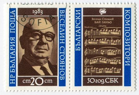 mediaval: BULGARIA - CIRCA 1983: Postage stamps printed in Bulgaria dedicated to Veselin Stoyanov (1902-1969), Bulgarian composer, circa 1983.