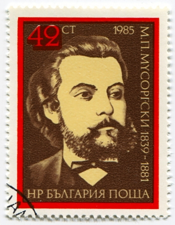 modest: BULGARIA - CIRCA 1985: Postage stamps printed in Bulgaria dedicated to Modest Mussorgsky (1839-1881), Russian composer, circa 1985. Editorial