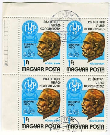 mediaval: HUNGARY - CIRCA 1980: Postage stamps printed in Hungary dedicated to Hogyes Endre (1847-1906), Hungarian scientist, professor and medic, circa 1980.  Editorial