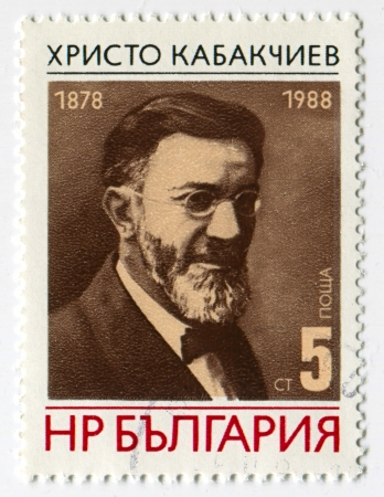 mediaval: BULGARIA - CIRCA 1988: Postage stamps printed in Bulgaria dedicated to Christo Kabakchiyev (1878-1940), Bulgarian politician, journalist and historian, circa 1988.