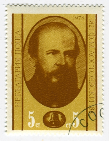 essayist: BULGARIA - CIRCA 1978: Postage stamps printed in Bulgaria dedicated to Fyodor Dostoyevsky (1821-1881), Russian novelist, short story writer, and essayist, circa 1978.