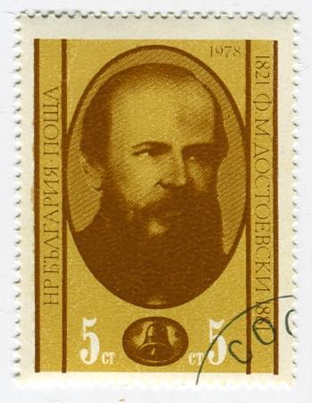 novelist: BULGARIA - CIRCA 1978: Postage stamps printed in Bulgaria dedicated to Fyodor Dostoyevsky (1821-1881), Russian novelist, short story writer, and essayist, circa 1978.