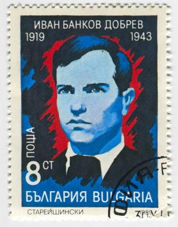 mediaval: BULGARIA - CIRCA 1989: Postage stamps printed in Bulgaria dedicated to Ivan Bankov Dobrev (1919-1943), Bulgaian War Hero, circa 1989.  Editorial
