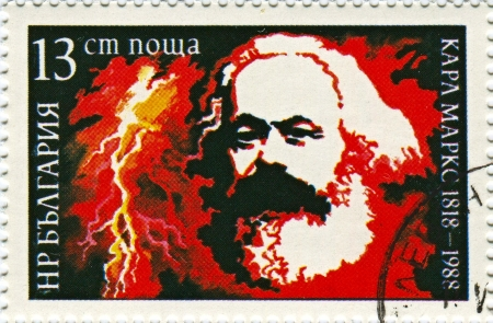 mediaval: BULGARIA - CIRCA 1988: Postage stamps printed in Bulgaria dedicated to Karl Marx (1818-1883), German philosopher, economist, sociologist, historian, journalist, and revolutionary socialist, circa 1988.