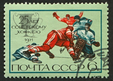 USSR - CIRCA 1971: Postage stamps printed in USSR dedicated to 25th Anniversary of the Soviet Hockey, circa 1971.  Stock Photo - 17863264