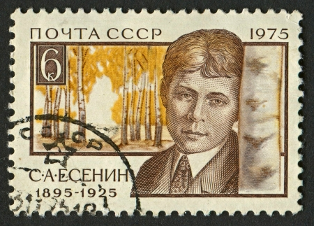 mediaval: USSR - CIRCA 1975: Postage stamps printed in USSR dedicated to Sergei Alexandrovich Yesenin (1895-1925), Russian lyrical poet, circa 1975.
