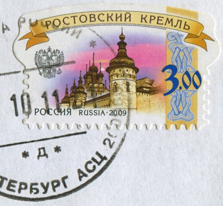mediaval: RUSSIA - CIRCA 2009: A stamp printed in Russia shows image of the Rostov Kremlin, circa 2009.