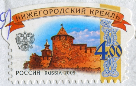 mediaval: RUSSIA - CIRCA 2009: A stamp printed in Russia shows image of the Nizhny Novgorod Kremlin, circa 2009.  Editorial