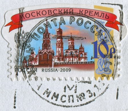 mediaval: RUSSIA - CIRCA 2009: A stamp printed in Russia shows image of the Moscow Kremlin, circa 2009.
