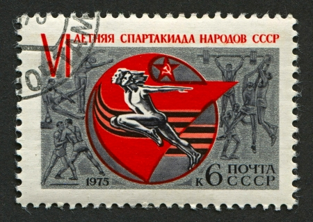 mediaval: USSR - CIRCA 1975: Postage stamp printed in USSR dedicated to VI Summer Spartakiad of the Peoples of the USSR (1975), circa 1975.
