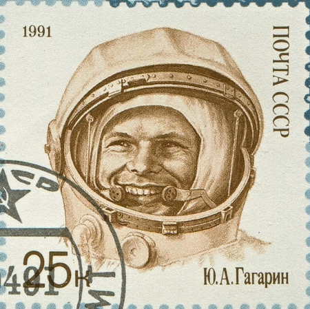 gagarin: USSR - CIRCA 1991: Postage stamp printed in USSR dedicated to Yuri Alekseyevich Gagarin (1934-1968), Soviet pilot and cosmonaut, circa 1991.