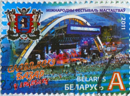 mediaval: BELARUS - CIRCA 2011: A stamp printed Belarus dedicated to The Festival of Arts Slavianski Bazaar in Vitebsk, circa 2011.