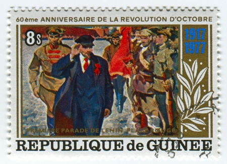 GUINEA - CIRCA 1977: A stamp printed in Guinea shows image of the Vladimir Ilyich Lenin; born Vladimir Ilyich Ulyanov, was a Russian communist revolutionary, politician and political theorist, circa 1977.