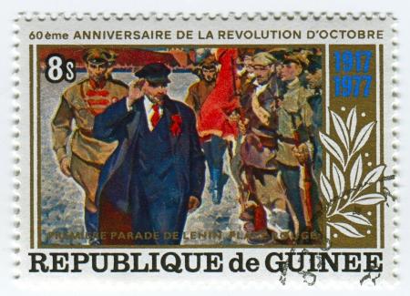 theorist: GUINEA - CIRCA 1977: A stamp printed in Guinea shows image of the Vladimir Ilyich Lenin; born Vladimir Ilyich Ulyanov, was a Russian communist revolutionary, politician and political theorist, circa 1977.