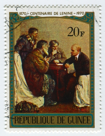 GUINEA - CIRCA 1970: A stamp printed in Guinea shows image of the Vladimir Ilyich Lenin; born Vladimir Ilyich Ulyanov, was a Russian communist revolutionary, politician and political theorist, circa 1970.