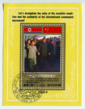 deng xiaoping: NORTH KOREA - CIRCA 1984: A stamp printed in North Korea shows image of the Kim Il-sung, Deng Xiaoping, circa 1984.