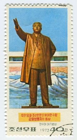 il: NORTH KOREA - CIRCA 1973: A stamp printed in North Korea shows image of the Monument to the Kim Il-sung, also romanised as Kim Il Sung was the leader of the Democratic Peoples Republic of Korea, circa 1973. Editorial