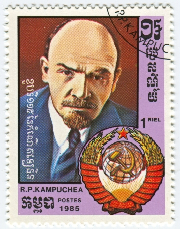 KAMPUCHEA - CIRCA 1985: A stamp printed in Kampuchea shows image of the Vladimir Ilyich Lenin; born Vladimir Ilyich Ulyanov, was a Russian communist revolutionary, politician and political theorist, circa 1985.