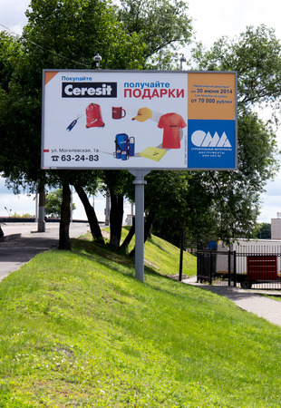 oma: GOMEL,BELARUS - JUNE 21: Advertising company OMA which sells tools in Gomel, Belarus on June 21, 2014.