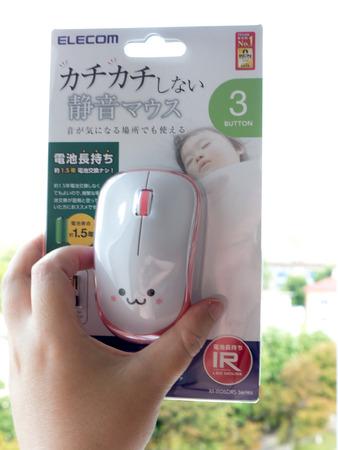 headquartered: GOMEL, BELARUS - JULY 7, 2015: Elecom 2.4GHz Wireless Mouse M-IR06DR.  Elecom  is a Japanese electronics company, headquartered in Osaka, Japan.