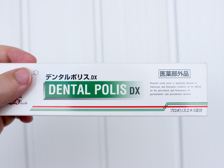 polis: GOMEL, BELARUS - JUNE 29, 2015: Japanese toothpaste Dental police DX. DENTAL POLIS DX Medicinal toothpaste propolis extract. Editorial