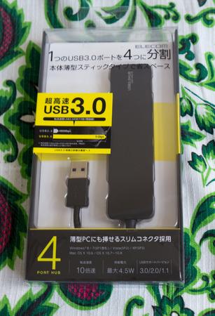 headquartered: GOMEL, BELARUS - JULY 7, 2015: Elecom usb 3.0 hub U3H-A401B.  Elecom  is a Japanese electronics company, headquartered in Osaka, Japan. Editorial