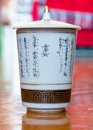 fine china: GOMEL, BELARUS - NOVEMBER 28, 2015: The Japanese porcelain (Kutani). Porcelain (also known as china or fine china) is a ceramic material made by heating materials.