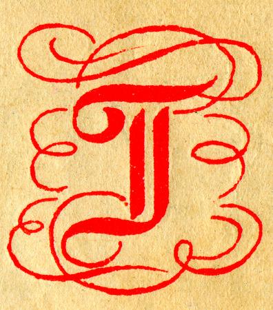 initials: Initials letter Г.