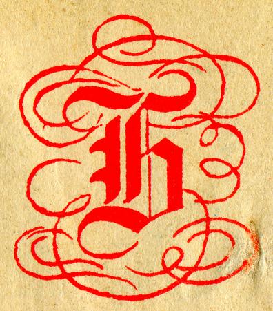 initials: Initials letter Ð'.