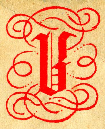 initials: Initials letter U.