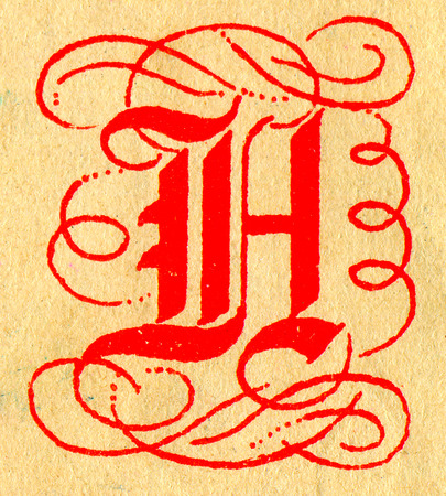 initials: Initials letter M. Stock Photo