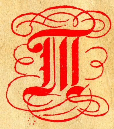 initials: Initials letter T.