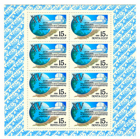 accords: USSR - CIRCA 1990: A stamp printed in USSR shows image of The Helsinki Accords, Helsinki Final Act, or Helsinki Declaration was the final act of the Conference on Security and Co-operation in Europe held in Finlandia Hall of Helsinki, Finland, during July