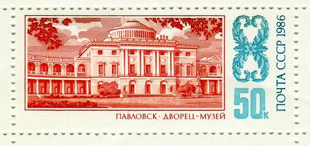 palacio ruso: URSS - CIRCA 1986: Un sello impreso en la URSS muestra la imagen del palacio de Pavlovsk es una residencia imperial ruso del siglo 18 construida por Paul I de Rusia en Pavlovsk, en San Petersburgo, alrededor del año 1986.