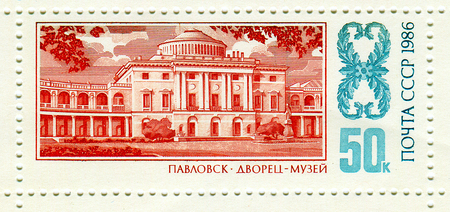 palacio ruso: USSR - CIRCA 1986: A stamp printed in USSR shows image of the Pavlovsk Palace is an 18th-century Russian Imperial residence built by Paul I of Russia in Pavlovsk, within Saint Petersburg, circa 1986.