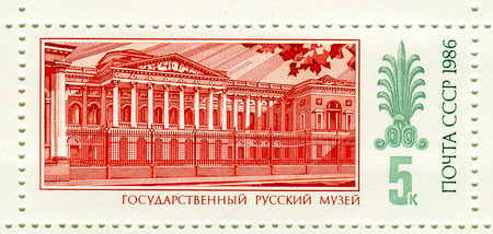 depository: USSR - CIRCA 1986: A stamp printed in USSR shows image of the State Russian Museum (formerly the Russian Museum of His Imperial Majesty Alexander III) is the largest depository of Russian fine art in Saint Petersburg   , circa 1986.