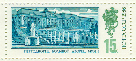 municipal court: USSR - CIRCA 1986: A stamp printed in USSR shows image of the Petergof or Peterhof (German and Dutch for Peters Court), known as Petrodvorets from 1944 to 1997, is a municipal town in Petrodvortsovy District of the federal city of St. Petersburg, locat
