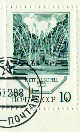 the ussr: USSR - CIRCA 1988: A stamp printed in USSR shows image of the Fountains of Peterhof Adam, circa 1988.