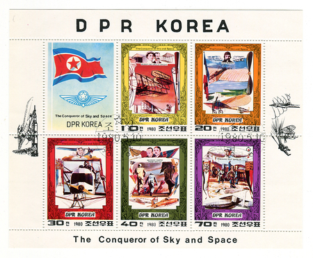 NORTH KOREA - CIRCA 1980: A stamp printed in North Korea shows image of the Conqueror Of Sky and Space, circa 1980. Editorial