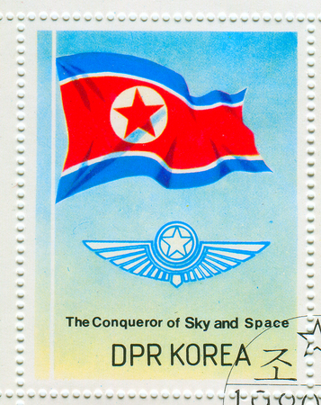 conqueror: NORTH KOREA - CIRCA 1980: A stamp printed in North Korea shows image of the Conqueror Of Sky and Space, circa 1980. Editorial