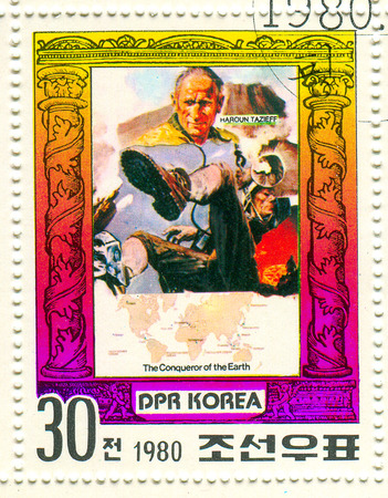 conqueror: GOMEL,BELARUS - JANUARY 2016: A stamp printed in North Korea shows image of the Conqueror of the Earth, circa 1980.