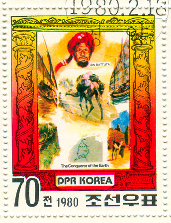 ibn: GOMEL,BELARUS - JANUARY 2016: A stamp printed in North Korea shows image of the Conqueror of the Earth, circa 1980.