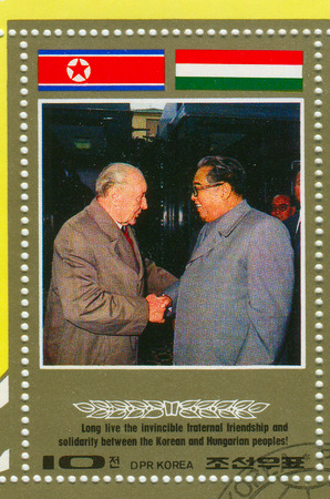 il: GOMEL,BELARUS - JANUARY 2016: A stamp printed in North Korea shows image of the Solidarity of the communist movement, circa 1984.
