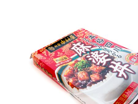 japanese cookery: GOMEL, BELARUS - FEBRUARY 2, 2016: The Japanese sauce NAKAMURAYA. NAKAMURAYA CO., LTD. is a Japan-based food manufacturer.