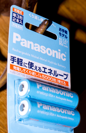 alkaline: GOMEL, BELARUS - MAY 8, 2016: PANASONIC AA Eneloop alkaline battery on a white background. Panasonic Corporation, (Matsushita Electric Industrial Co., Ltd.), is a Japanese multinational electronics corporation headquartered in Kadoma, Osaka, Japan.