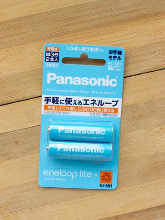 headquartered: GOMEL, BELARUS - MAY 8, 2016: PANASONIC AA Eneloop alkaline battery on a white background. Panasonic Corporation, (Matsushita Electric Industrial Co., Ltd.), is a Japanese multinational electronics corporation headquartered in Kadoma, Osaka, Japan.
