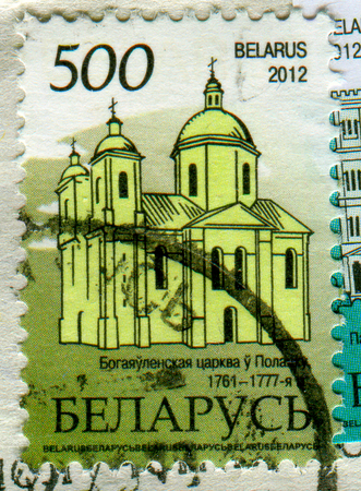 GOMEL, BELARUS, 1 FEBRUARY 2017, Stamp printed in Belarus shows image of the Holy Epiphany Cathedral  Orthodox Cathedral in the Baroque style in Polotsk, part of the complex of the Holy Epiphany Monastery, an architectural monument of the XVIII century, c Editorial